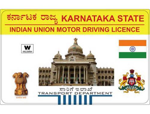 Karnataka Driving license Service